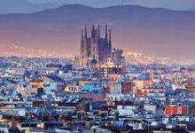 """شهرة مدينة """"برشلونة"""" بالهندسة المعمارية"""