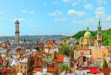 """""""لفيف""""اوكرانيا مدينة الفن والثقافة العالمية"""