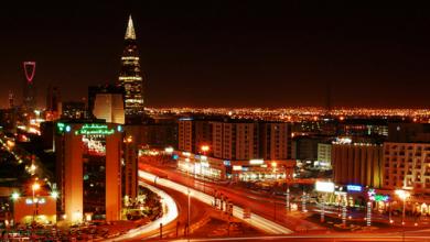 """""""الرياض """" عاصمة المملكة العربية السعودية"""