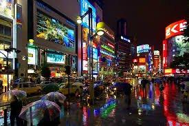أجمل الأماكن السياحية التي تميز اليابان طوكيو