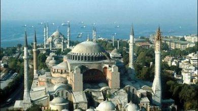 ماهو مسجد آيا صوفيا في تركيا