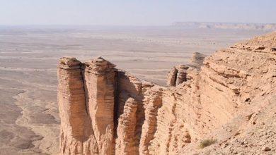 """أروع المعالم الطبيعة النادرة """"حافة العالم """" في المملكة"""