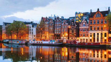 """مدينة الحياة الرومانسية """"امستردام"""""""
