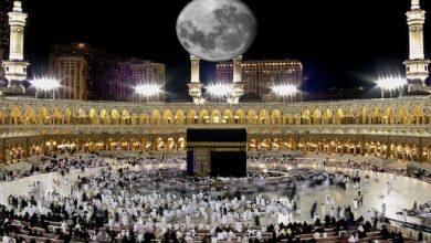 """المعالم السياحية والتاريخية في """"مكة """" المملكة العربية السعودية"""