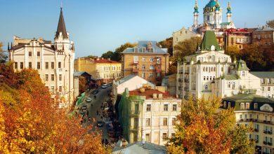 """مدينة """"كييف"""" في أوكرانيا مدينة التراث الثقافي"""