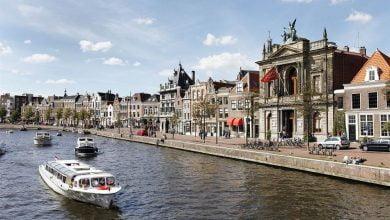 """السياحية في جنة هولندا """"هارلم الهولندية"""""""