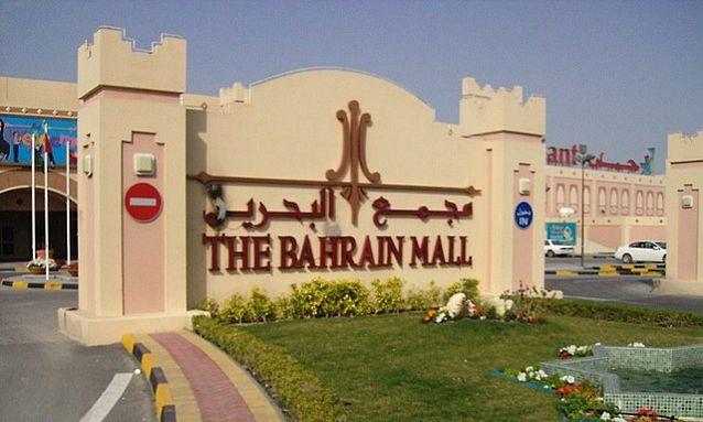 التسوق في أشهر مولات دولة البحرين | Travel Net التسوق في ...
