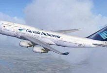 خطوط طيران جارودا إندونيسيا طيران خمس نجوم