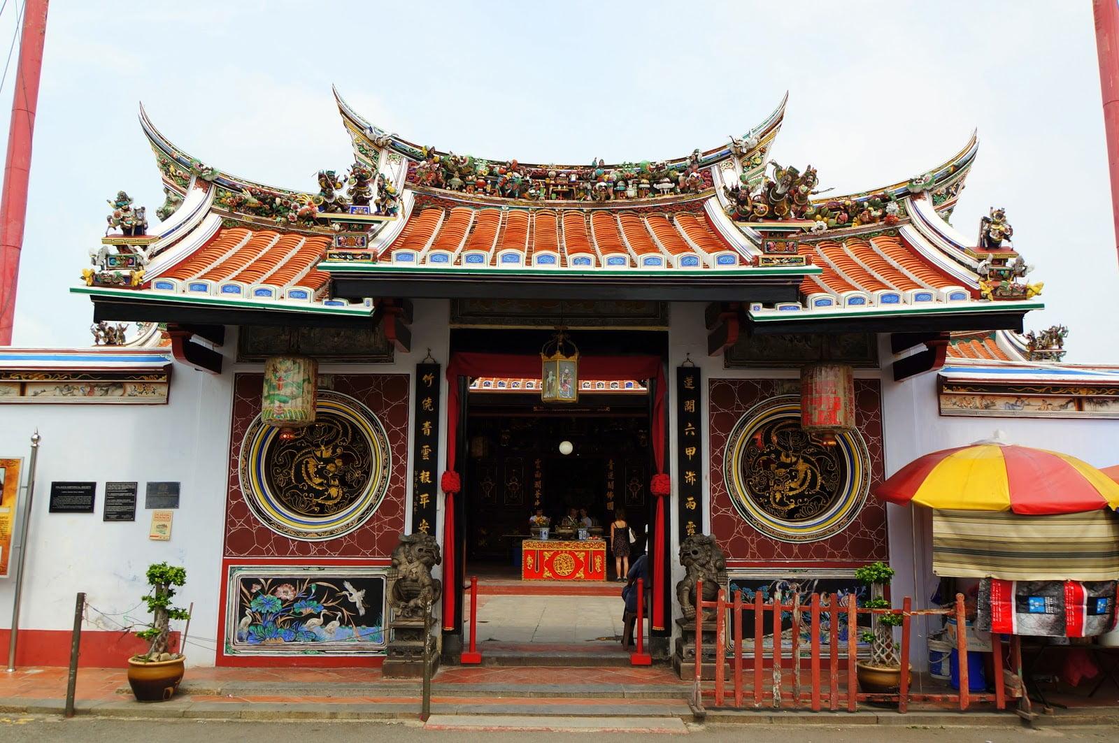 معبد تشنغ هون تنغ الصيني