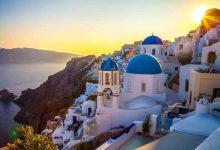 السياحية في اليونان متعة من الراحة والجمال