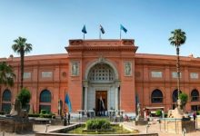 """أشهر وأكبر المتاحف العالمية """"المتحف المصري"""""""