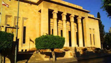 متحف بيروت الوطني في لبنان وشهرته العالمية