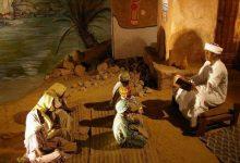 """""""متحف النوبة"""" أسوان متحف الثقافة والحضارة النوبية"""