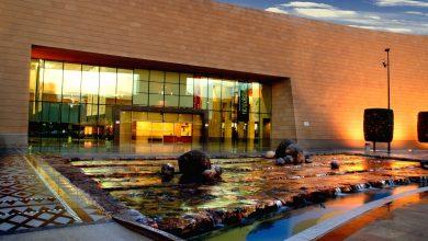 المتحف الوطني في الرياض واجهة حضارية تبرز تاريخ السعودية