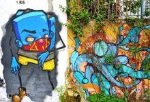 شاهد أجمل الدول في فن الغرافيتي