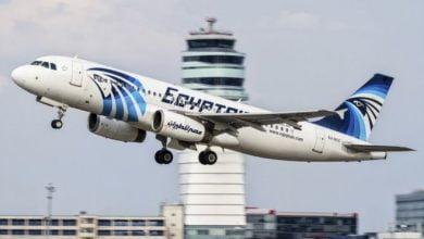Photo of غدًا.. «مصر للطيران» تنقل 4530 حاجًا إلى الأراضي المقدسة