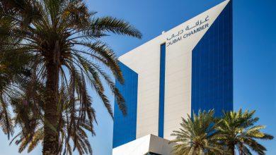 "Photo of غرفة دبي: ""مبيعات السياحة العلاجية"" في الدولة تتجاوز 12 مليار درهم"