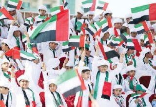 Photo of أفريقيا الوسطي تعلن غعفاء مواطني دولة الإمارات من تأشيرة الدخول لأراضيها