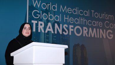 Photo of المؤتمر العالمي للسياحة العلاجية بأبوظبي يواصل فعالياته