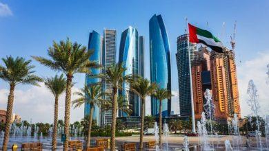 Photo of أبوظبي تستضيف المؤتمر العالمي للسياحة العلاجية لأول مرة خارج الولايات المتحدة