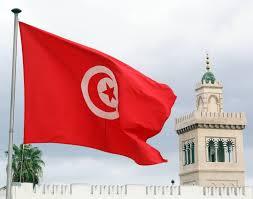Photo of تونس تستضيف الاجتماع المشترك الثاني لوزراء السياحة والثقافة العرب 16 أكتوبر